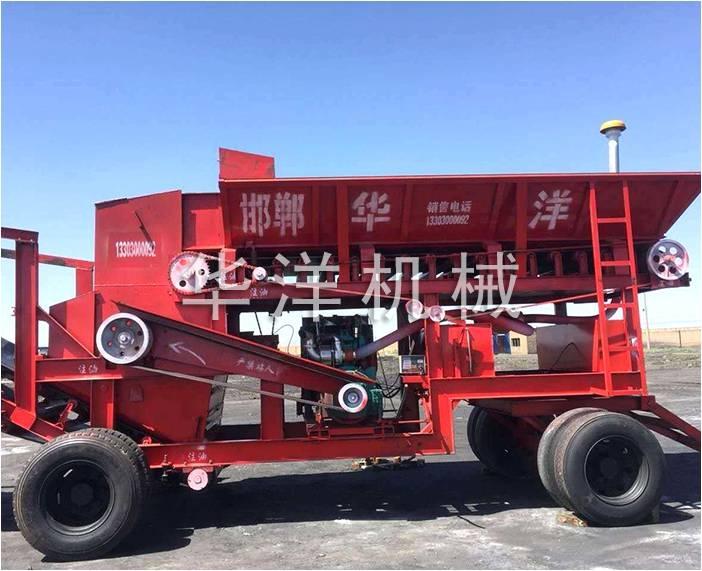 移动式破碎机用材用料和产量的关系