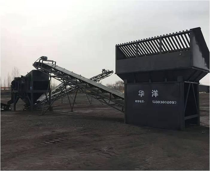 分选机粗煤泥处理工艺
