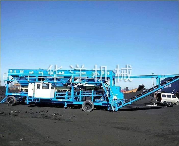 北京三仓式全自动电子配煤机